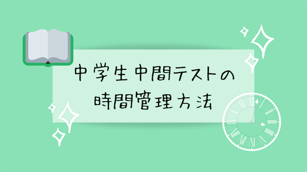 f:id:takoandwasabi:20190506212941p:image