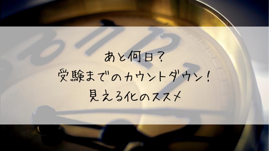 f:id:takoandwasabi:20190508001310p:image