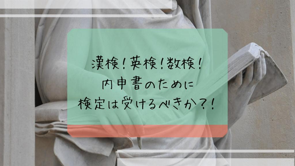 f:id:takoandwasabi:20190512152244p:image