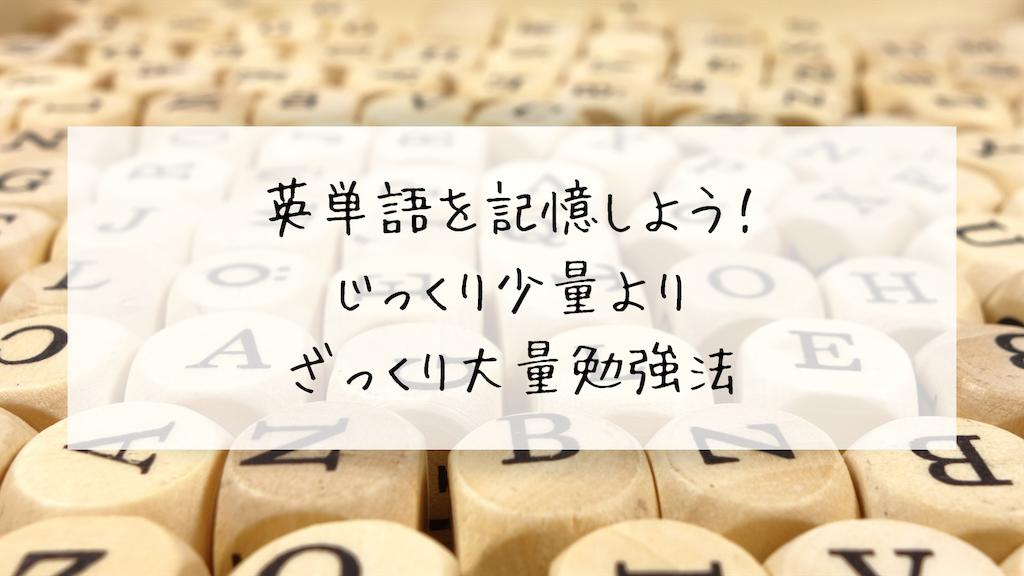 f:id:takoandwasabi:20190523012318p:image