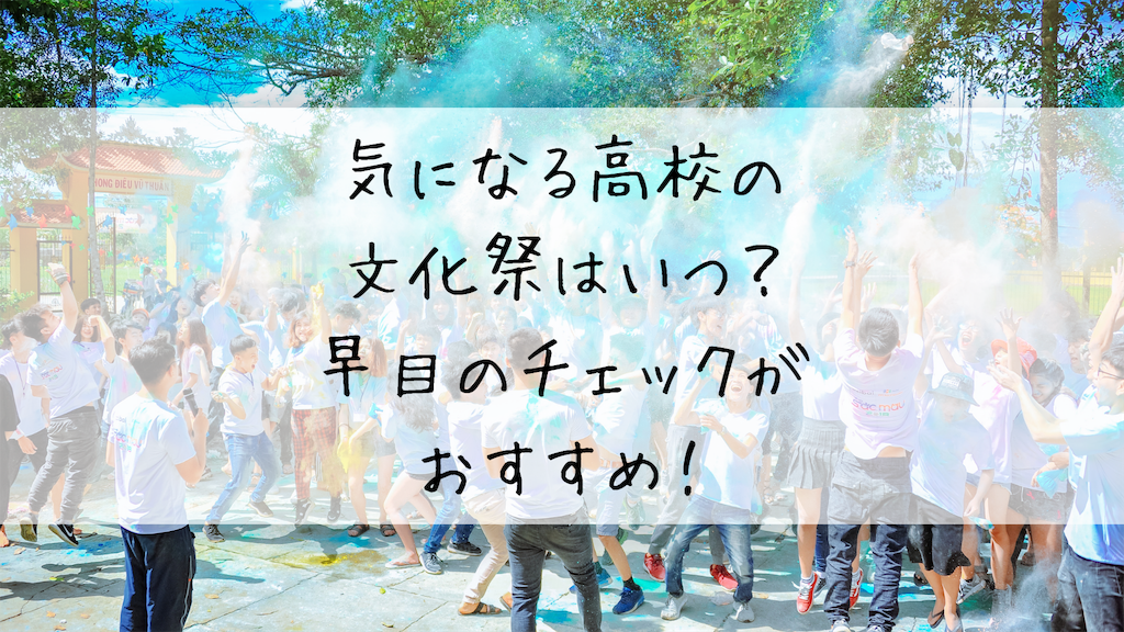 f:id:takoandwasabi:20190524205829p:image