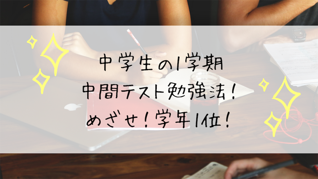 f:id:takoandwasabi:20190530002931p:image