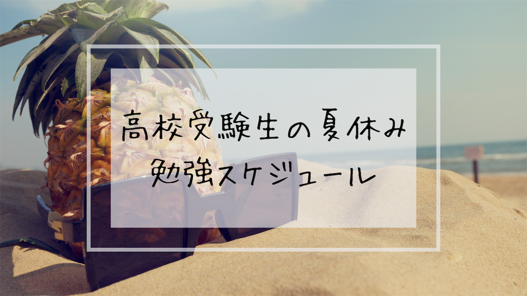 f:id:takoandwasabi:20190604234502p:image
