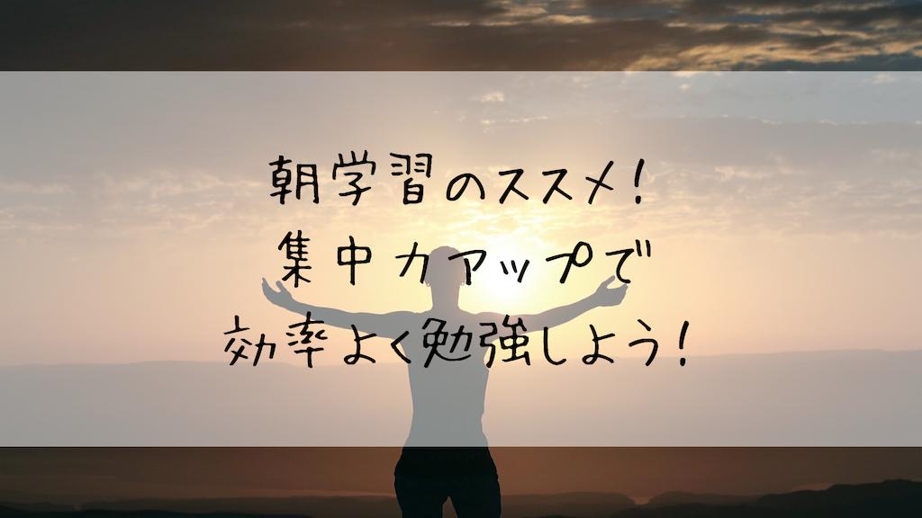 f:id:takoandwasabi:20190606191349p:image