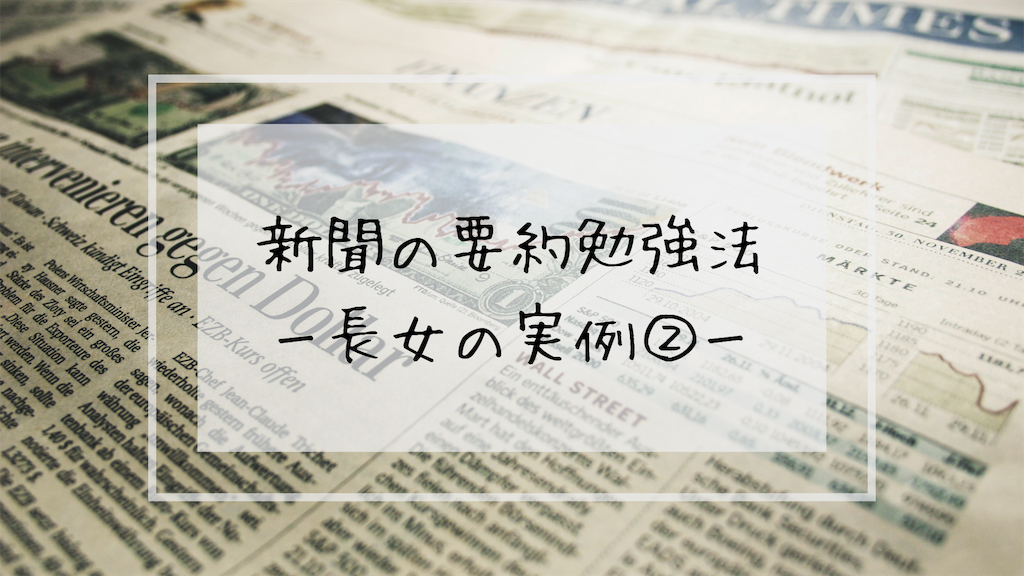 f:id:takoandwasabi:20190611122048p:image