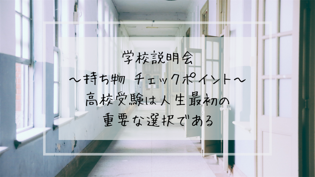 f:id:takoandwasabi:20190614205751p:image