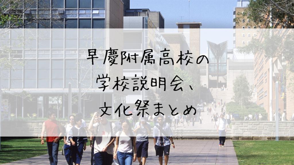 f:id:takoandwasabi:20190617210841p:image