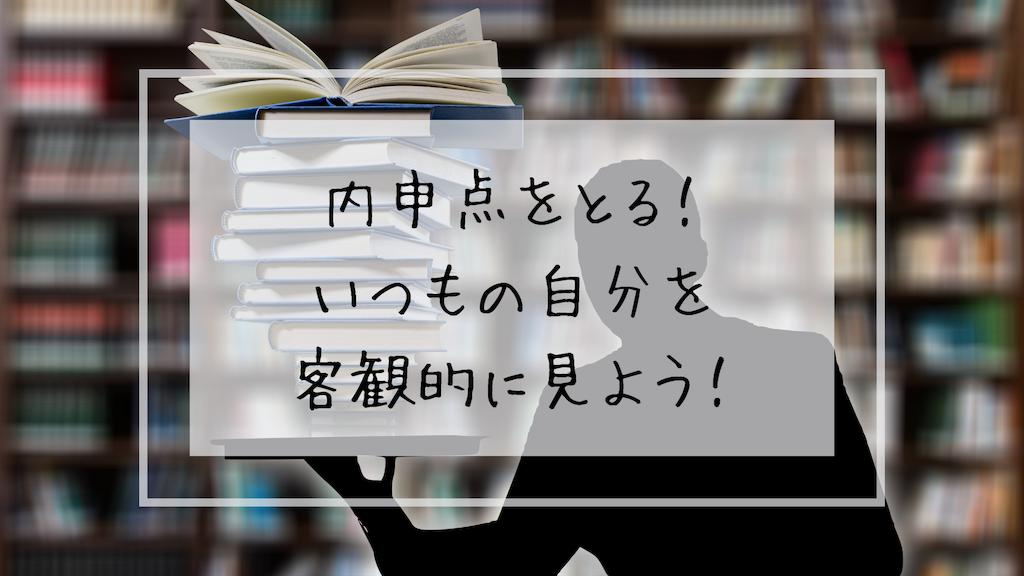 f:id:takoandwasabi:20190619000023p:image