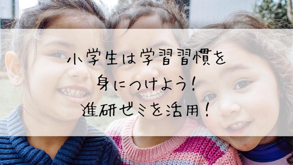 f:id:takoandwasabi:20190620235518p:image