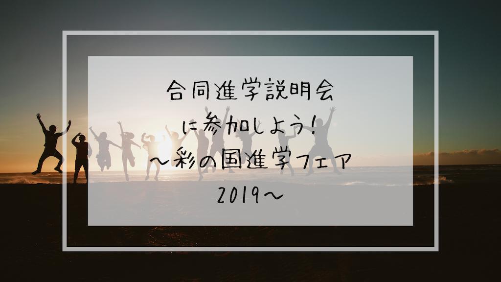 f:id:takoandwasabi:20190626230122p:image