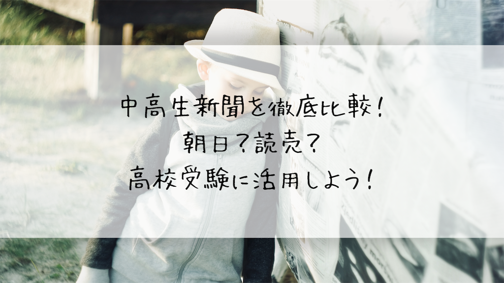f:id:takoandwasabi:20190627213021p:plain