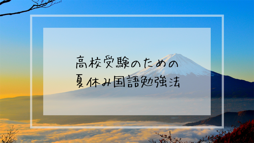 f:id:takoandwasabi:20190630230444p:image