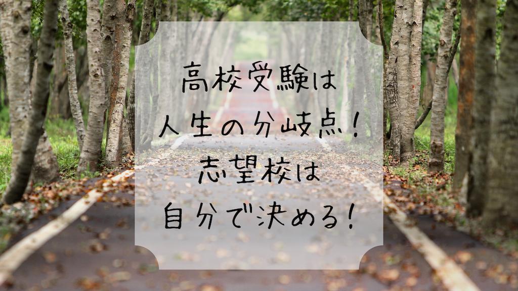 f:id:takoandwasabi:20190702233940p:image