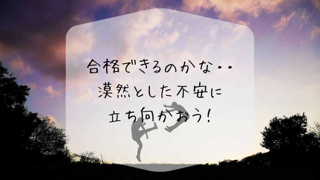 f:id:takoandwasabi:20190705043858p:image