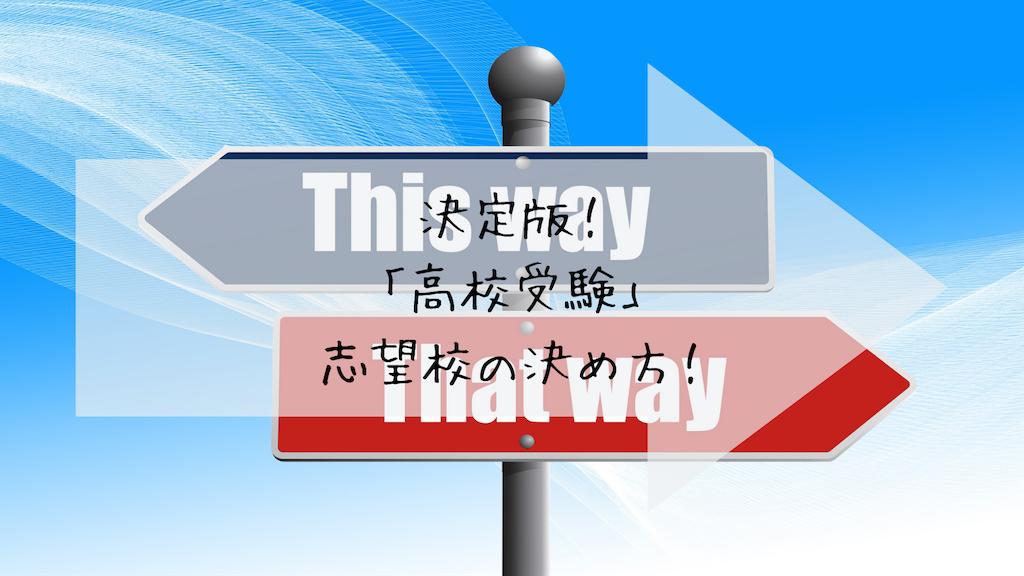 f:id:takoandwasabi:20190709152429p:image