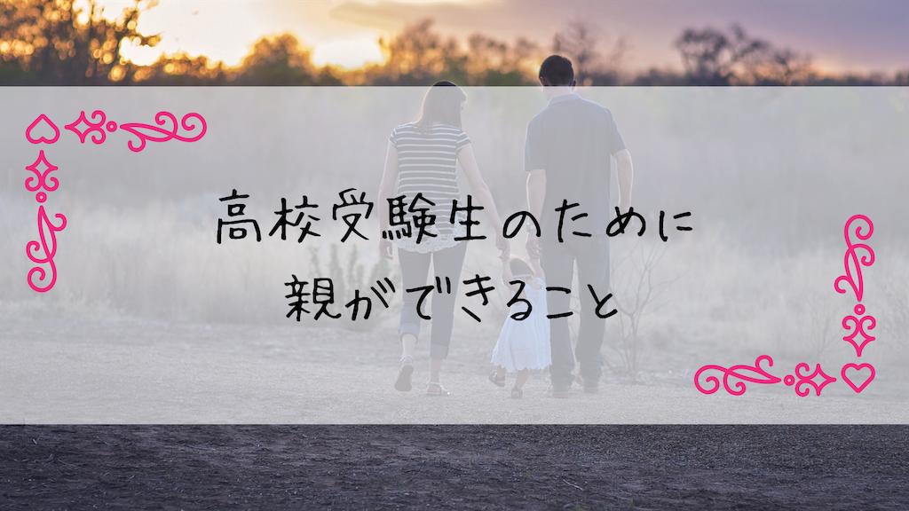 f:id:takoandwasabi:20190715231313p:image