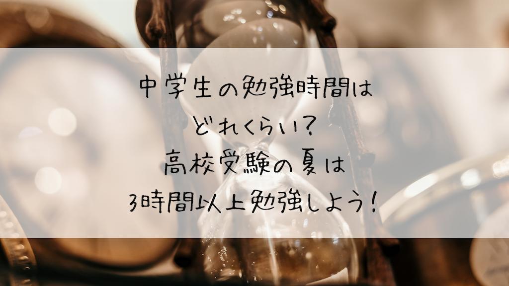 f:id:takoandwasabi:20190721012310p:image