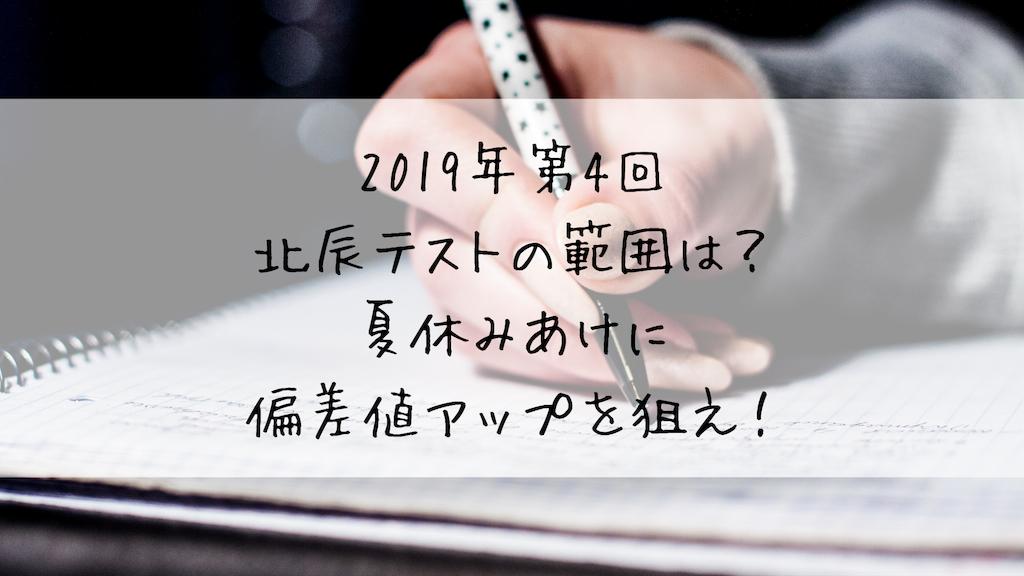 f:id:takoandwasabi:20190721231150p:image