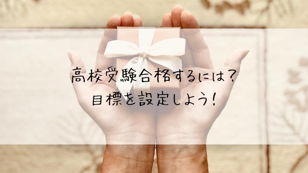 f:id:takoandwasabi:20190723233651p:image