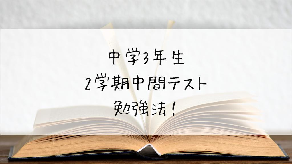 f:id:takoandwasabi:20190728222753p:image