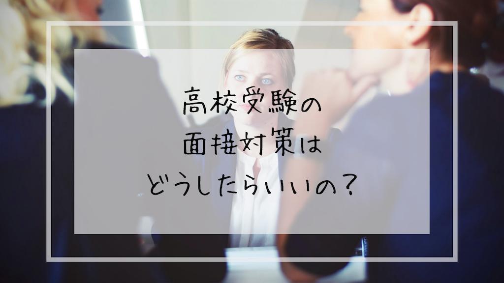 f:id:takoandwasabi:20190731005451p:image