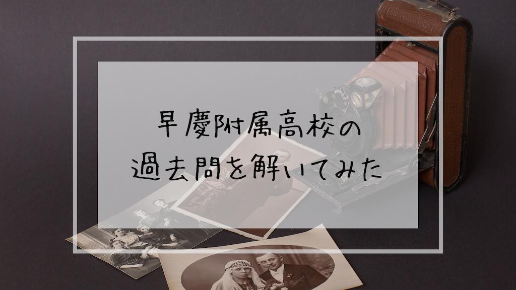 f:id:takoandwasabi:20190731232954p:image