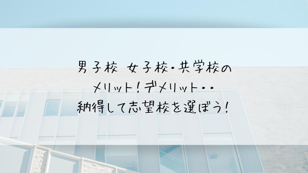 f:id:takoandwasabi:20190802235016p:image