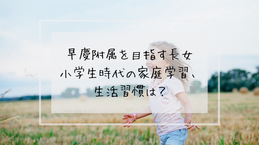 f:id:takoandwasabi:20190804193015p:image