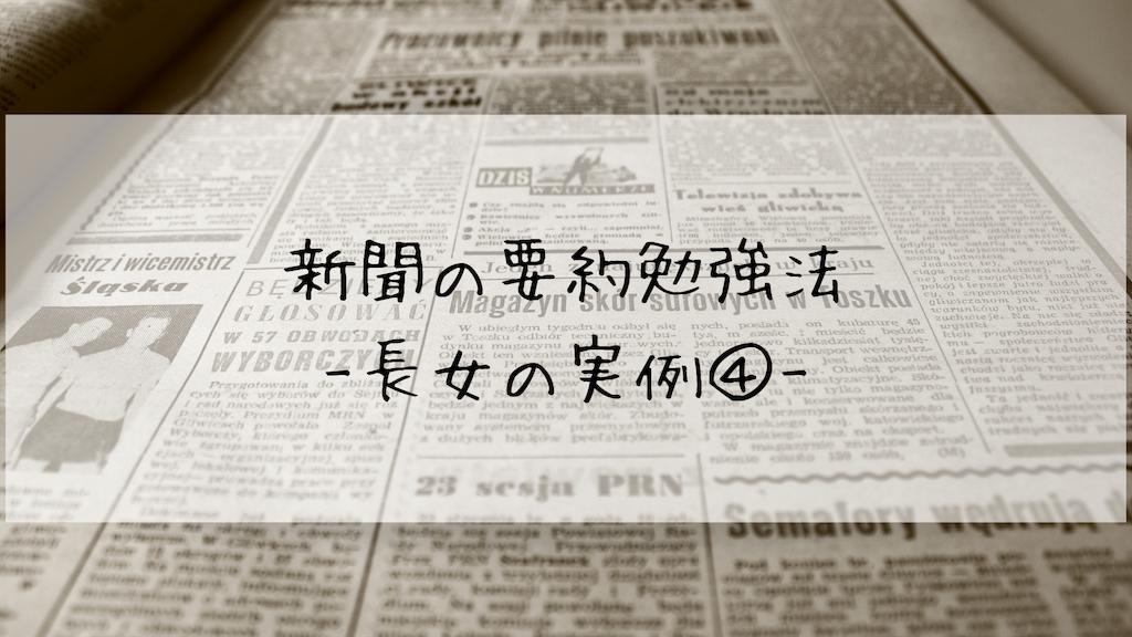 f:id:takoandwasabi:20190804204409p:image
