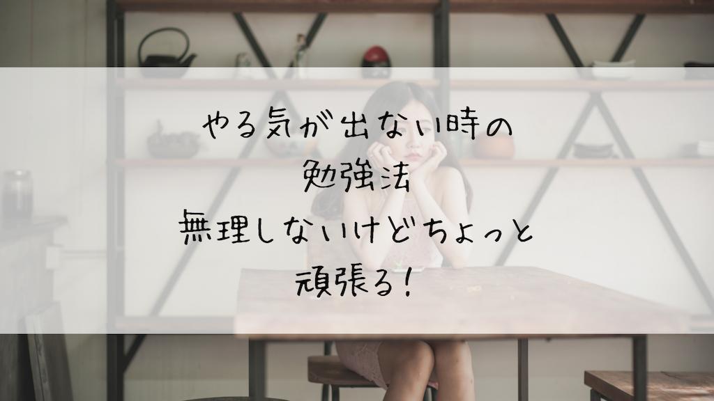 f:id:takoandwasabi:20190807002707p:image