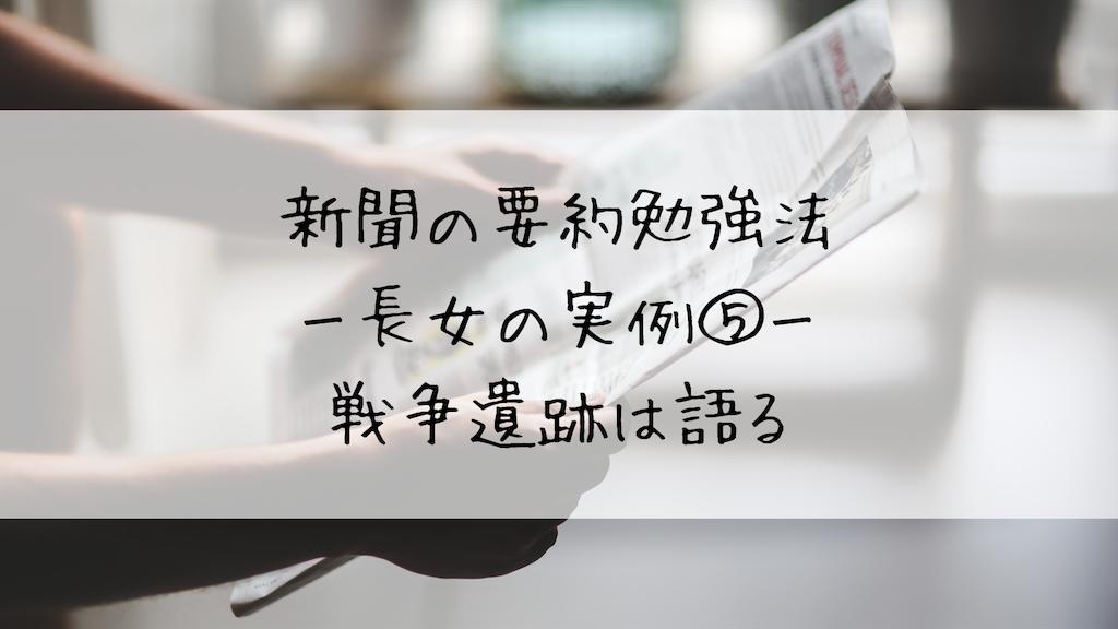 f:id:takoandwasabi:20190809234038p:image