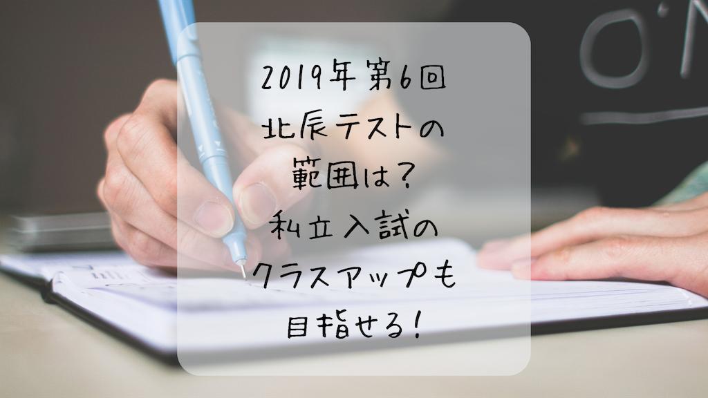f:id:takoandwasabi:20190812110634p:image