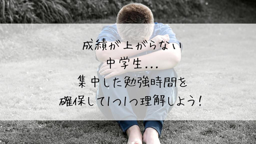 f:id:takoandwasabi:20190816234740p:image