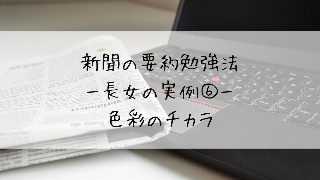 f:id:takoandwasabi:20190818232955p:plain