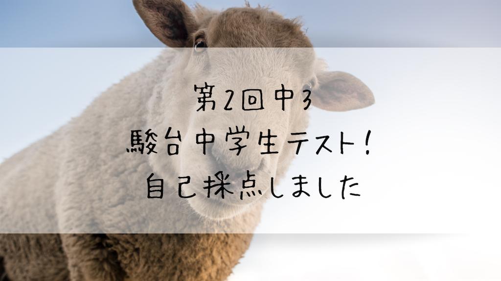 f:id:takoandwasabi:20190826004021p:image