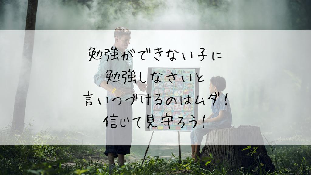 f:id:takoandwasabi:20190829003240p:image