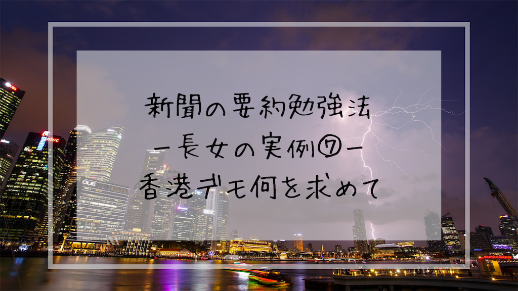 f:id:takoandwasabi:20190831080351p:image