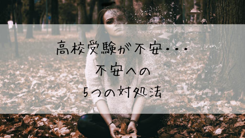 f:id:takoandwasabi:20190901175129p:image