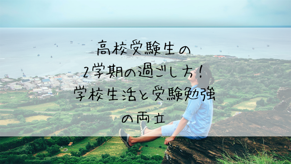 f:id:takoandwasabi:20190902230521p:image