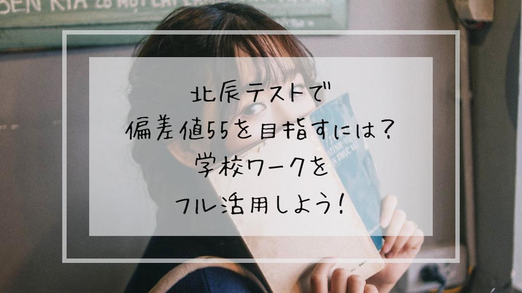 f:id:takoandwasabi:20190921213442p:image