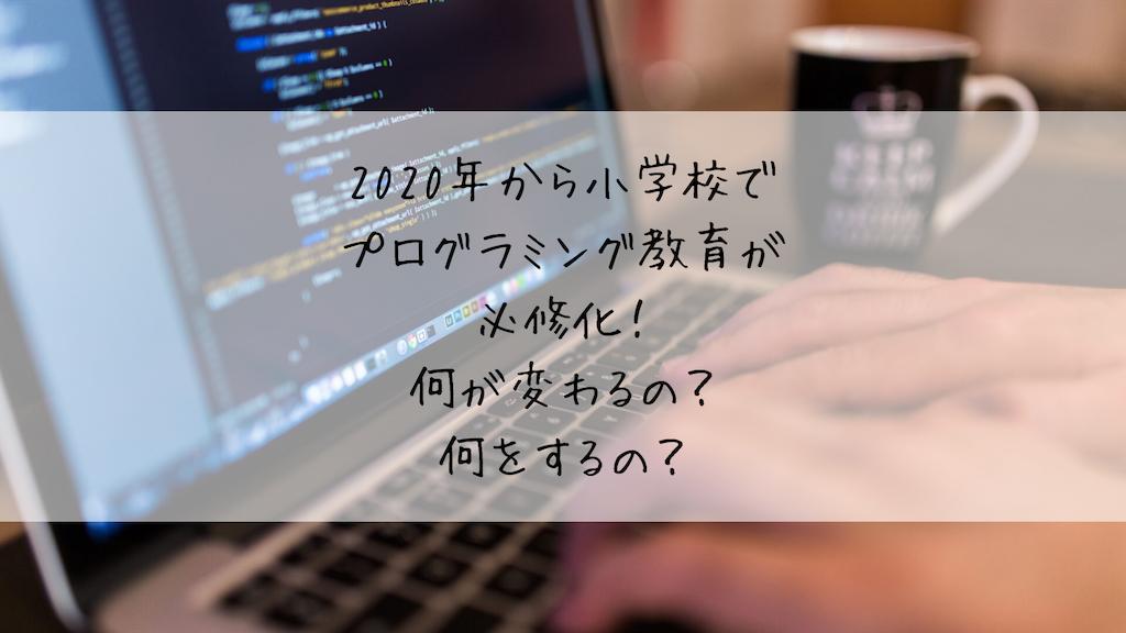 f:id:takoandwasabi:20191001235417p:image