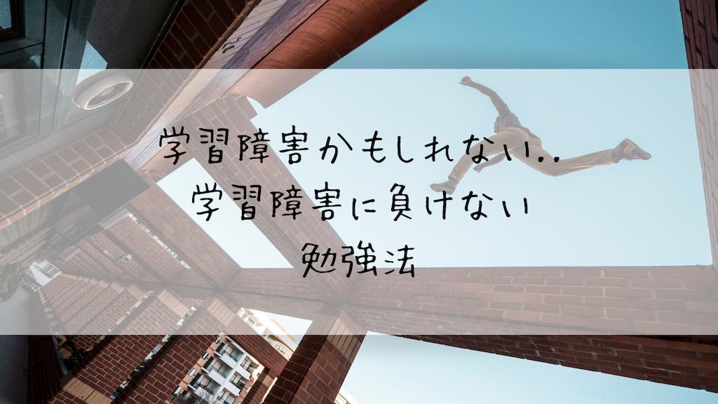f:id:takoandwasabi:20191007202834p:image