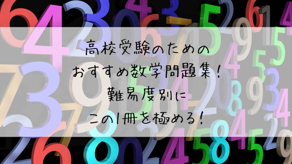 f:id:takoandwasabi:20191018224646p:image