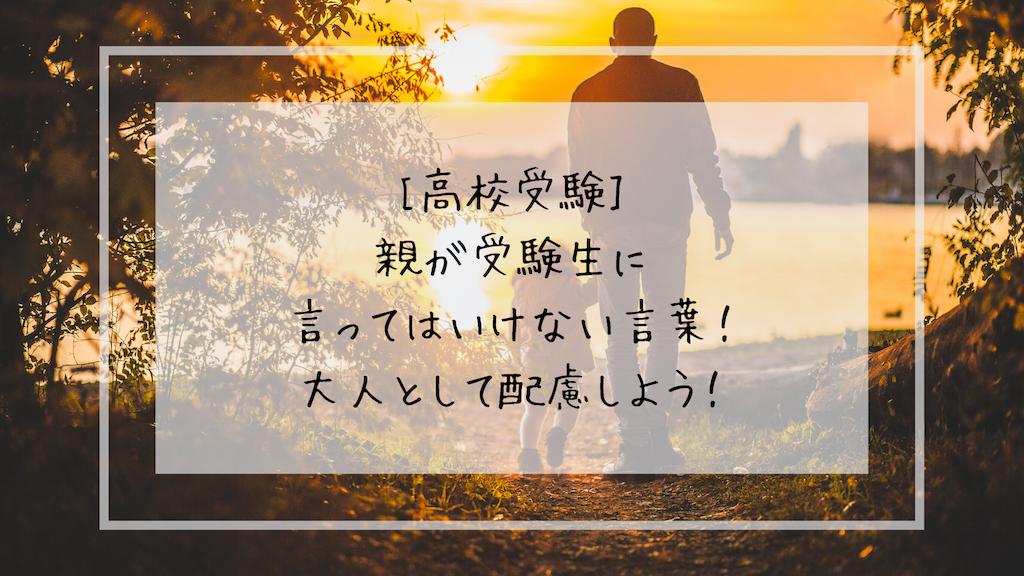 f:id:takoandwasabi:20191125002913p:image