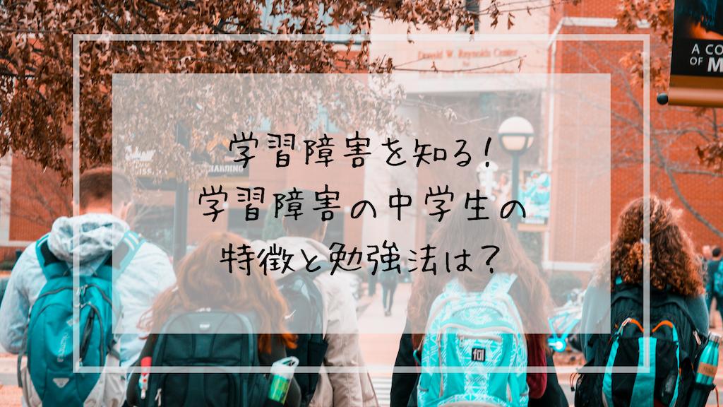f:id:takoandwasabi:20191127002734p:image