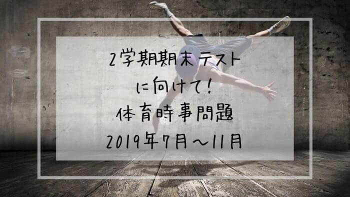 f:id:takoandwasabi:20200102090238j:plain
