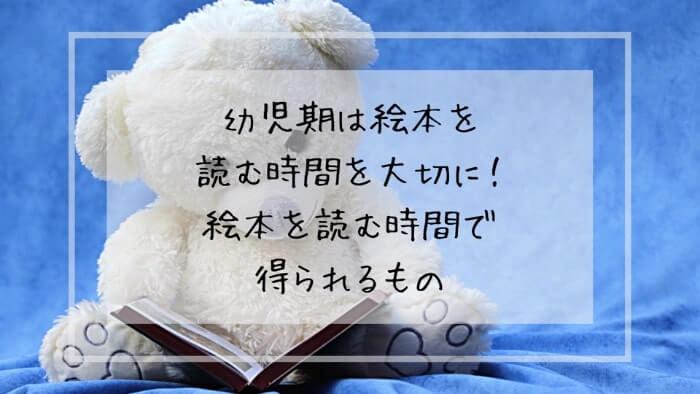 f:id:takoandwasabi:20200102090248j:plain