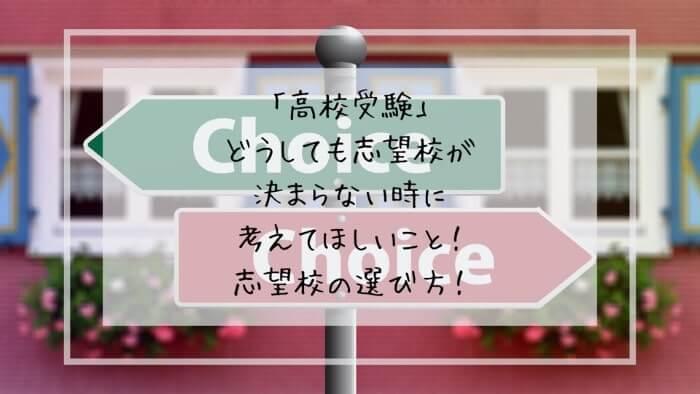 f:id:takoandwasabi:20200102090401j:plain
