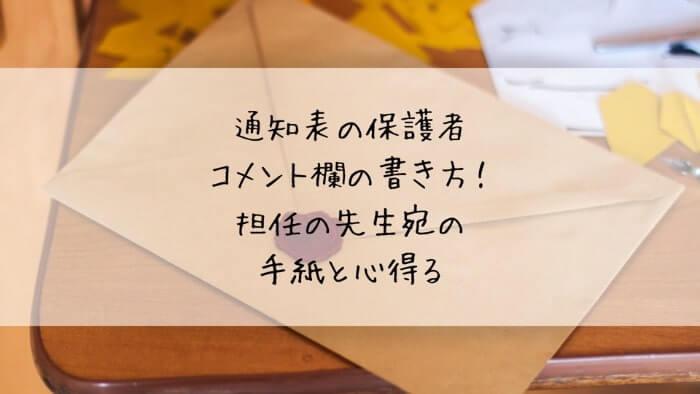 f:id:takoandwasabi:20200102090416j:plain