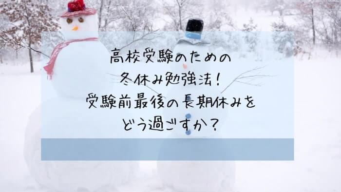 f:id:takoandwasabi:20200102090454j:plain